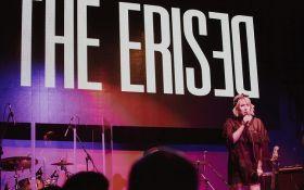 Группа The Erised готовится к сольному концерту в Киеве