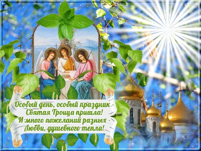 27 мая - православные христиане отмечают День Святой Троицы (6)