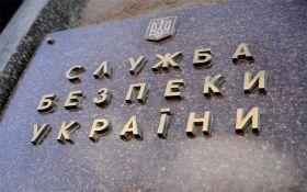 Убивство Вороненкова і вибухи в Балаклії: СБУ зробила гучну заяву