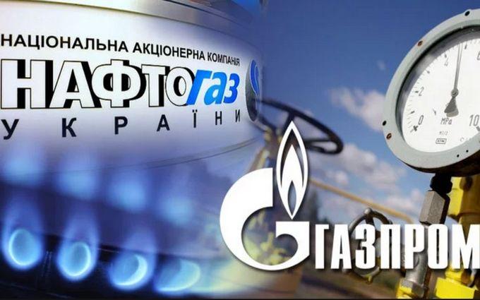 «Газпром» и«Нафтогаз» расторгнут договоры за1,5— Миллер