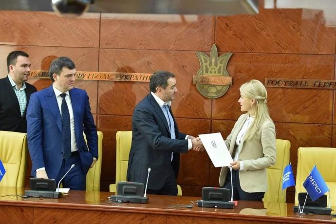 Міжнародний футбол офіційно повертається до Харкова (4)