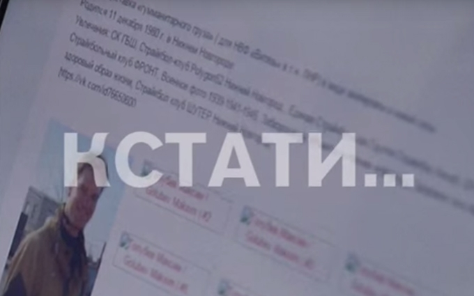 Российский банк заблокировал счета с деньгами для боевиков Донбасса: опубликовано видео