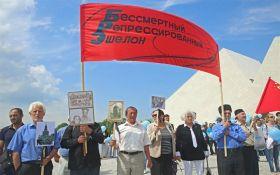 """""""Есть ли предел цинизму?"""": оккупационная крымская власть провела торжества ко Дню депортации крымских татар"""
