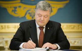 Исторический момент: Порошенко подписал важный закон