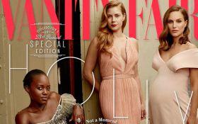 Емма Стоун, Наталі Портман та інші зірки прикрасили обкладинку популярного журналу: з'явилися фото