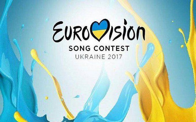 Названо місто, яке прийме Євробачення-2017