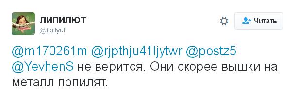 """У бойовиків ДНР """"помер"""" їх мобільний оператор: в соцмережах сміються (3)"""