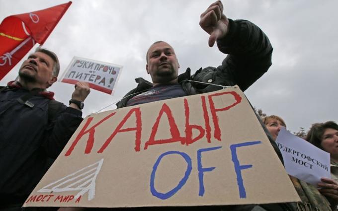 У Санкт-Петербурзі прийняли рішення щодо моста Кадирова