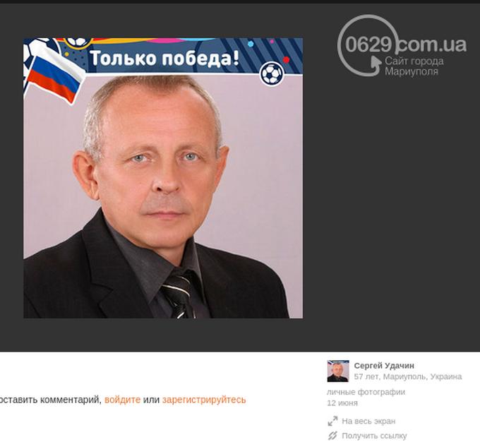 Учителів-фанатів ДНР і Путіна знайшли ще в одному місті України: опубліковані фото (20)
