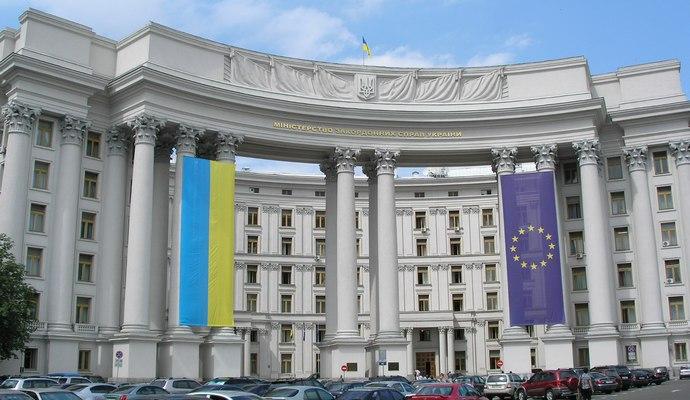МЗС аннулировало дипломатические и служебные паспорта ряду гражданам Украины