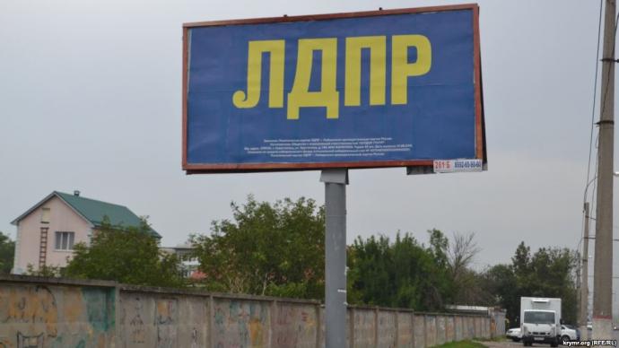 Росія наша: з'явилися фото агітації окупантів в Криму (6)