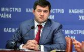 Инфаркт Насирова: в сети появилась резонансная деталь