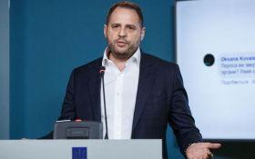 У команді Зеленського остаточно визначилися щодо Донбасу - що пропонують