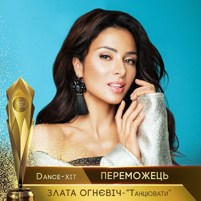 Золотая жар-птица 2018: победители престижной музыкальной премии Украины (5)