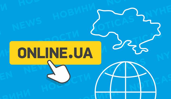 11 февраля в Украине и мире: главные новости дня