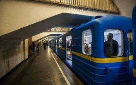 ЗМІ заявили про неприємний запах і дивну пересадку в метро Києва