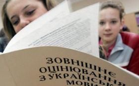В Україні стартує реєстрація на пробне ЗНО: оголошені дати