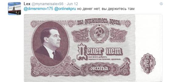 Пропагандиста Путіна висміяли за розповідь про великі досягнення (1)