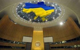В Совбезе ООН вынесли новое важное заявление по Донбассу