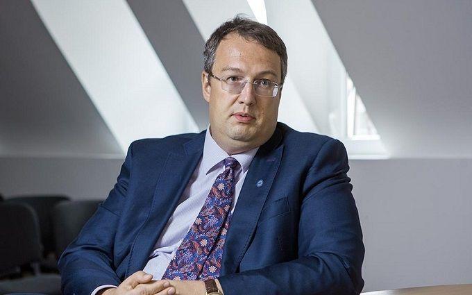 Запокушением наГеращенко стоят правонарушители, организовавшие убийство Шеремета