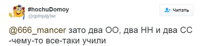Соцмережі жорстко висміяли мітинг проти ОБСЄ в Донецьку: опубліковано фото і відео (2)