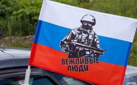"""Не хуже, чем распятый мальчик и снегири: соцсети смеются над новой """"страшилкой"""" россиян"""