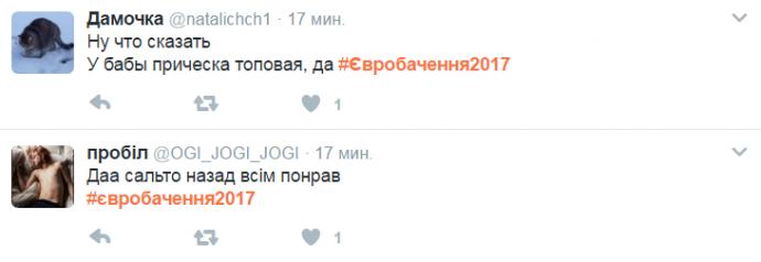 Национальный отбор на Евровидение-2017: хроника событий, фото и видео (12)