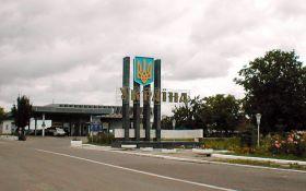 Росіян будуть саджати у в'язницю за незаконний в'їзд в Україну: депутати прийняли важливий закон