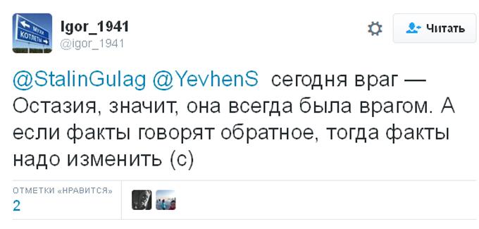 Крим відчув ніж у спині: соцмережі висміяли наплив росіян до Туреччини (7)
