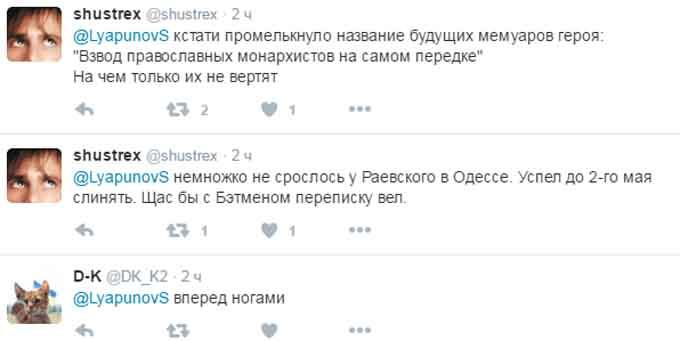 Бойовик Стрєлков знову сподівається повоювати: оприлюднене листування (5)