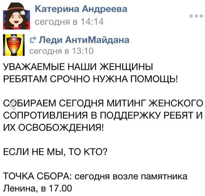 """Розгорається скандал з поліцейською з Харкова, люблячою """"русскій мір"""": з'явилися фото (5)"""