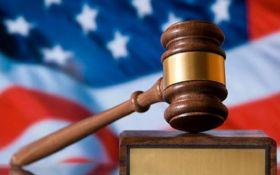 В США по громкому обвинению арестован украинец: появились подробности