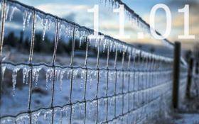 Прогноз погоды в Украине на 11 января