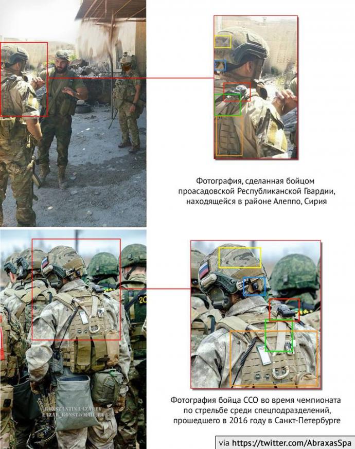 Серед бійців Асада у Сирії помітили російський спецназ: опубліковані фото (1)