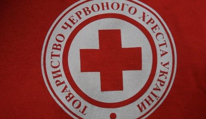 Красный Крест обещал более $64 млн помощи - Зубко