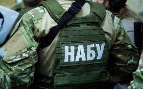 """В НАБУ показали, как украинская коррупция """"путешествует"""" по миру: опубликовано видео"""