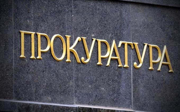 Депутат рассказал о закрытии дела двух соратников Януковича: опубликовано видео