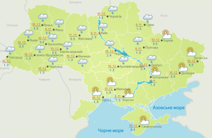 Прогноз погоди на вихідні дні в Україні - 22-23 квітня (1)