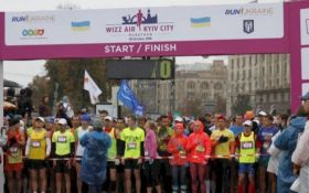 «Я бегу!». Презентация Wizz Air Kyiv City Marathon 2017