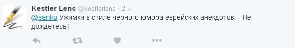 Соцмережі посміялись над російським журналістом, котрий