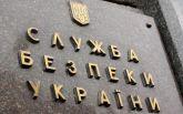 Россия подкупает украинских политиков: СБУ выложила аудио