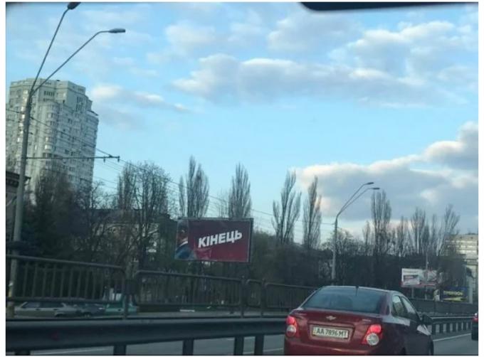 """Это """"конец"""": в украинских городах появились новые провокационные билборды с Порошенко (2)"""