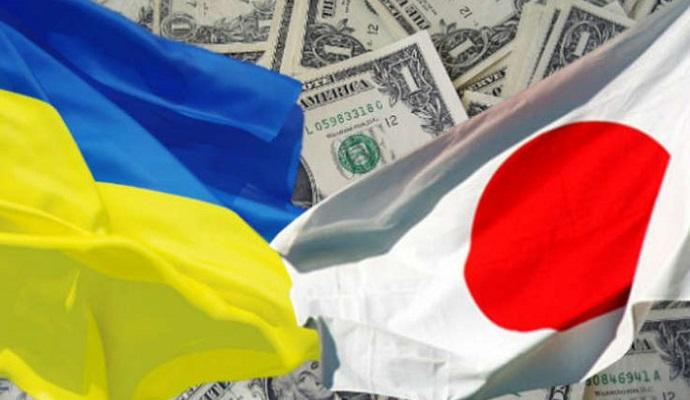 Украина получит от Японии около $300 млн на реформы