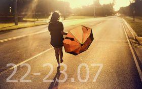 Прогноз погоды на выходные дни в Украине - 22-23 июля
