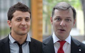"""""""Квартал-95"""" сделал жесткий номер про Ляшко, тот ответил оскорблениями: появилось видео"""