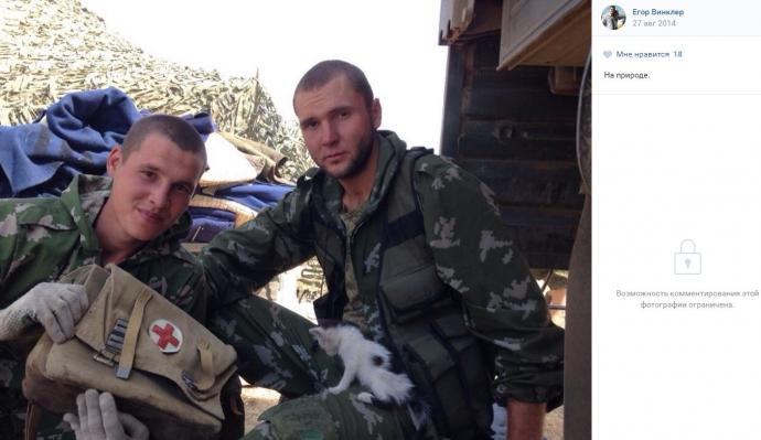 """З'явилися фото нових """"шахтарів"""" зі збройних сил Росії на Донбасі (8)"""