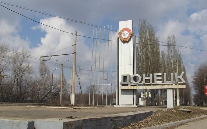 Новина пропагандистів Путіна про перейменування Донецька підірвала соцмережі