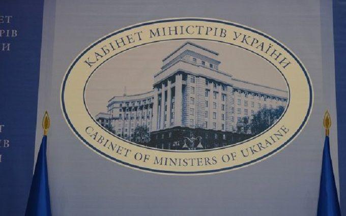 Документ Кабміну про мир на Донбасі: з'явилося важливе уточнення