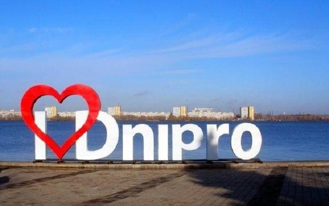 Влада Дніпра прийняла важливе рішення щодо побратимів із Росії