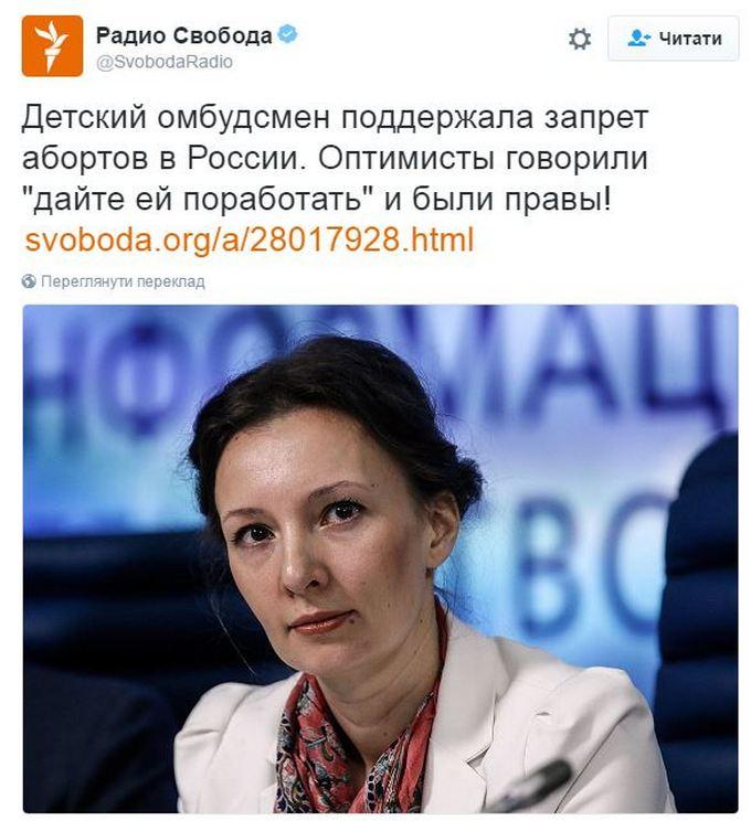 У Росії знайшли ще дві речі для заборони: соцмережі вирують (1)